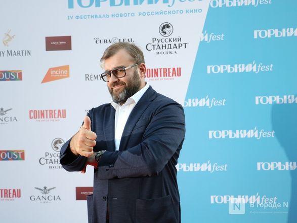 Еще больше звезд приехали на закрытие «Горький fest» в Нижний Новгород - фото 16