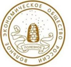 НГТУ станет региональной площадкой Всероссийского экономического диктанта