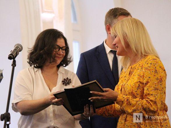 Лауреатов премии Нижнего Новгорода наградили в День города - фото 7