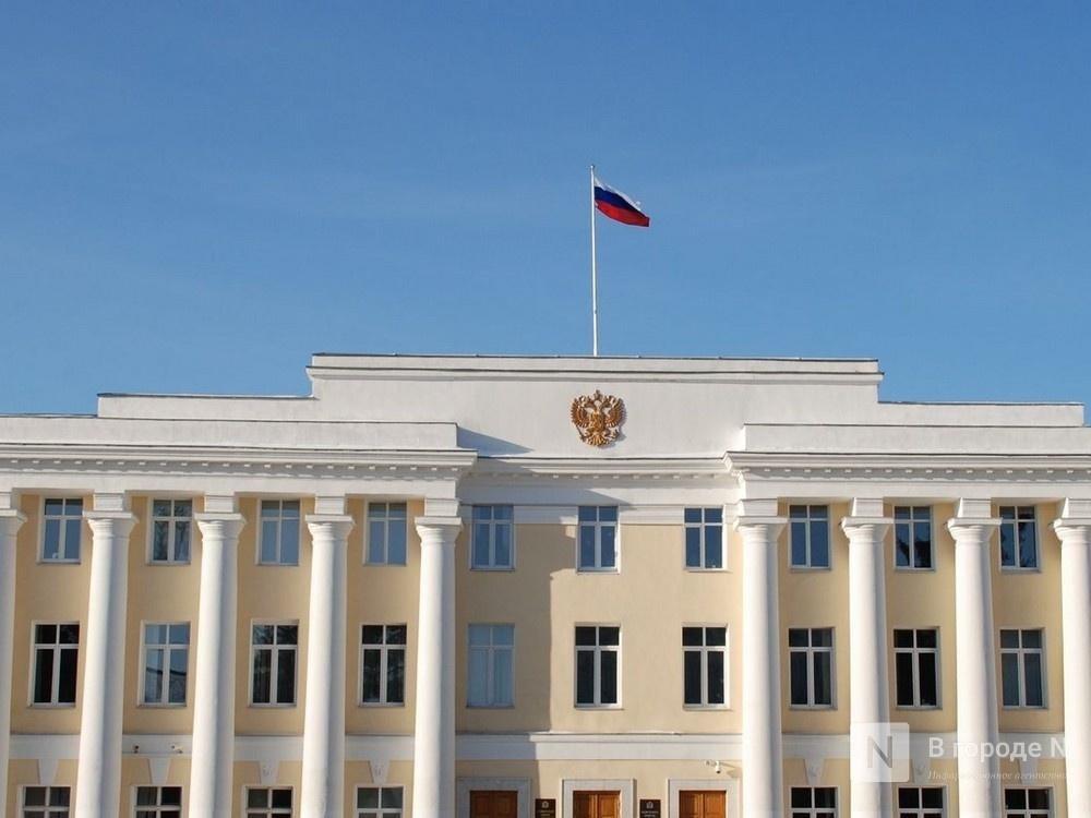 Звание «Заслуженный предприниматель» учредили в Нижегородской области - фото 1