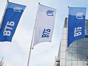 Оборот по эквайрингу Группы ВТБ превысил 1 трлн рублей