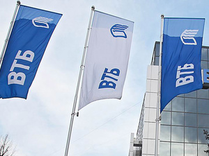 ВТБ Форекс удвоил среднемесячный объем сделок по итогам третьего квартала