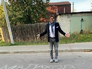 Андрей Малахов посетил выставку Эрика Булатова в Выксе