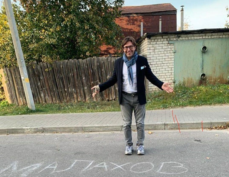 Телеведущий Андрей Малахов посетил Выксу  - фото 1