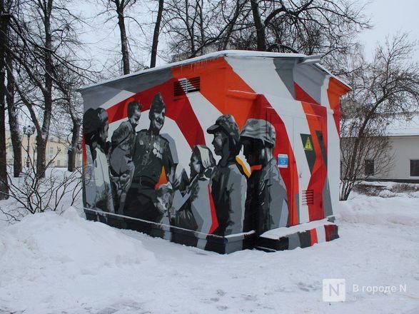 Стрит-арт в честь 75-летия Победы создали в кремле нижегородские художники - фото 19