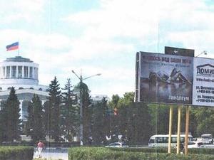 «Стелюсь под ваши ноги»: пошлый плакат установили в центре Дзержинска