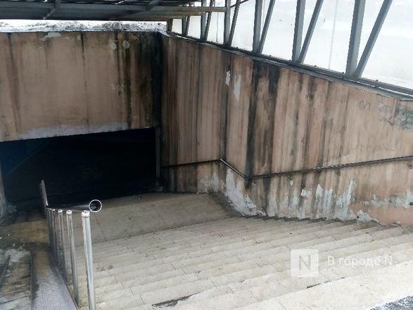 Нижегородцы пожаловались на неудовлетворительное состояние входов в подземный переход на проспекте Гагарина - фото 2