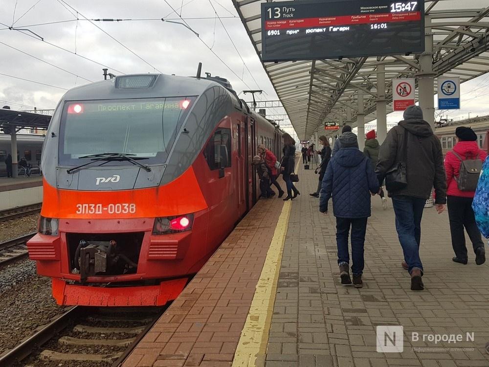 Льготы на проезд в электричках вернулись в Нижегородской области - фото 1
