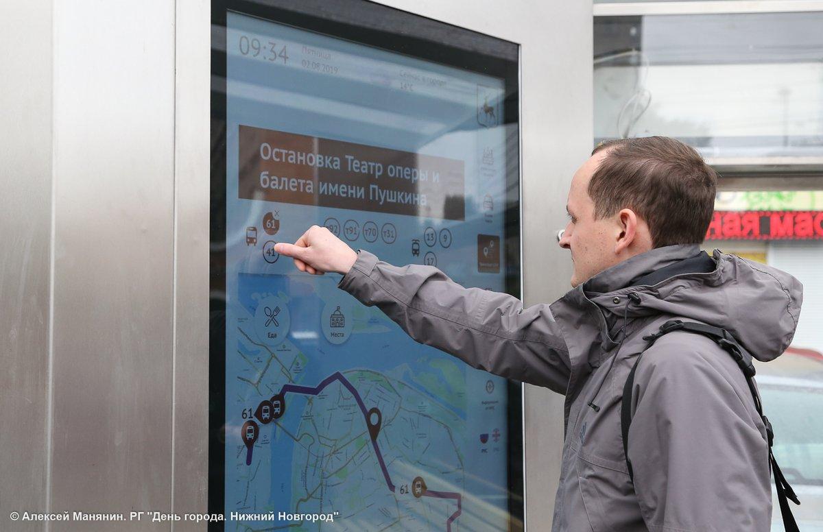 134 умные остановки появятся в Нижнем Новгороде к октябрю - фото 1