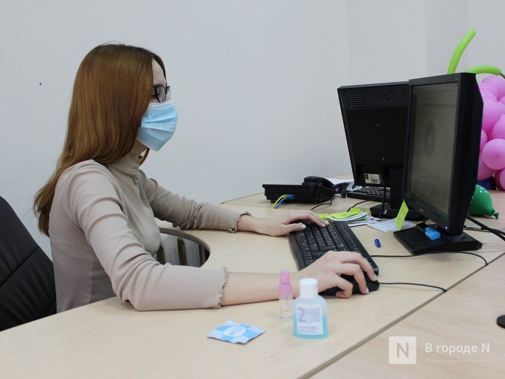 11 вопросов о самоизоляции в Нижегородской области - фото 2