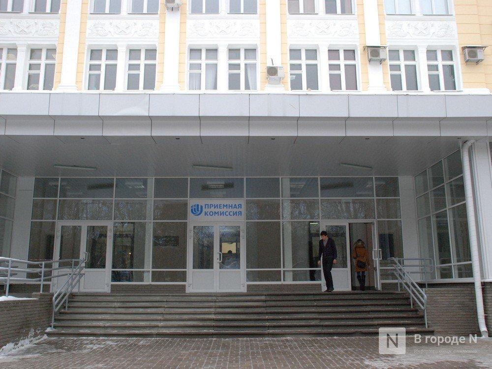 Стипендии талантливым студентам и школьникам повысятся в Нижегородской области - фото 1