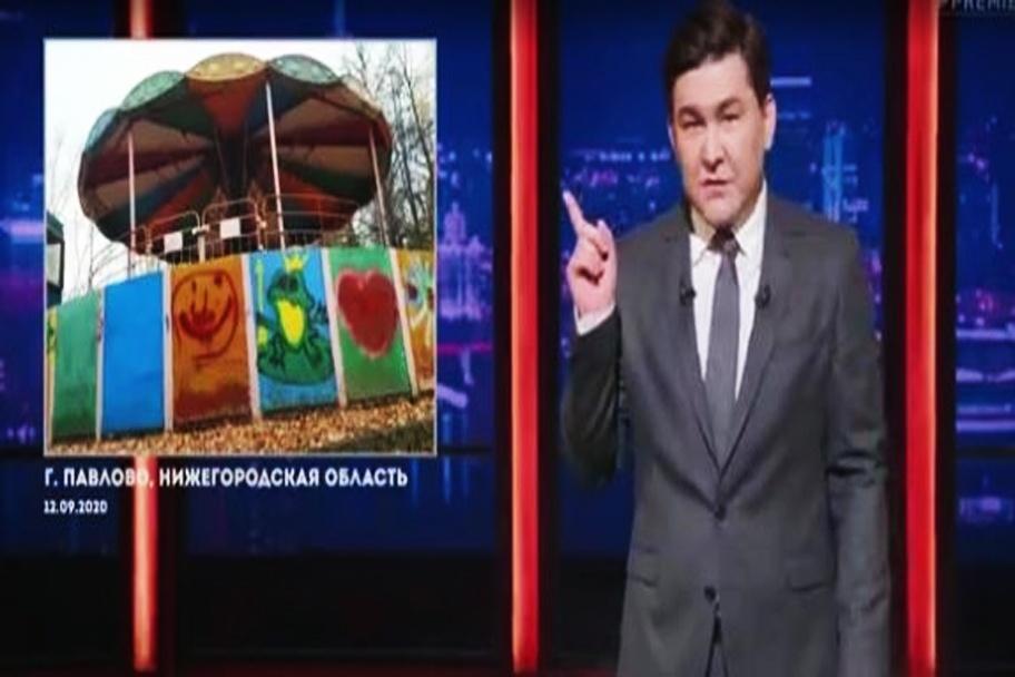 Мелик-Гусейнов пригласил участника шоу «Однажды в России» Мусагалиева в Павлово на субботник - фото 1
