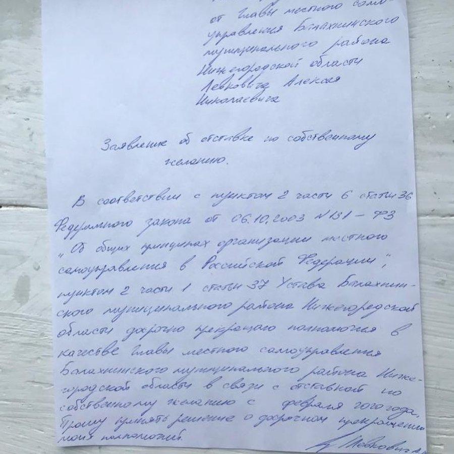 «Левкович, проснись!»: Никитин устроил взбучку главе Балахнинского района - фото 2