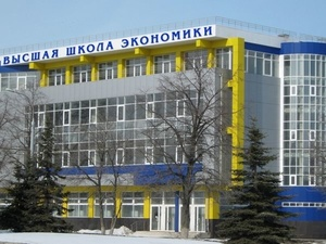 Онлайн-интенсив по личному брендингу проведет ВШЭ — Нижний Новгород