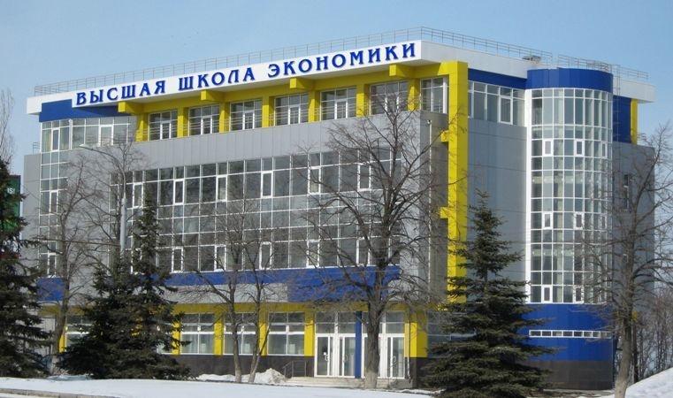 Онлайн-интенсив по личному брендингу проведет ВШЭ — Нижний Новгород - фото 1