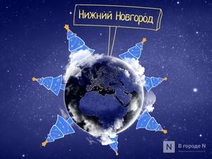 Встречаем праздник: афиша событий на декабрь в Нижнем Новгороде