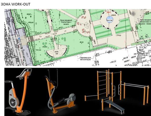 Велопарковка и скамейки-половинки: каким станет сквер у гимназии № 53 - фото 7