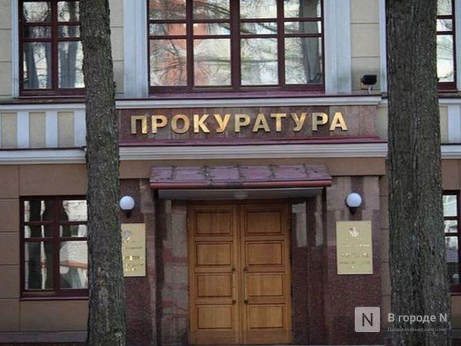Нижегородские курьеры работали на доставке еды с поддельными медкнижками - фото 1